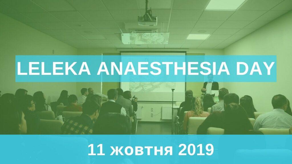 LELEKA ANAESTHESIA DAY