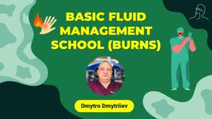 Онлайн школа Basic Fluid management school
