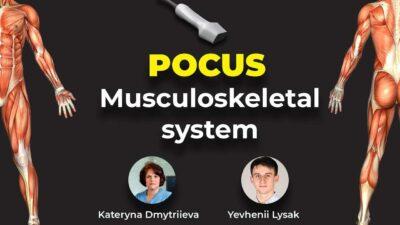 POCUS in Musculoskeletal (MSK) Онлайн школа