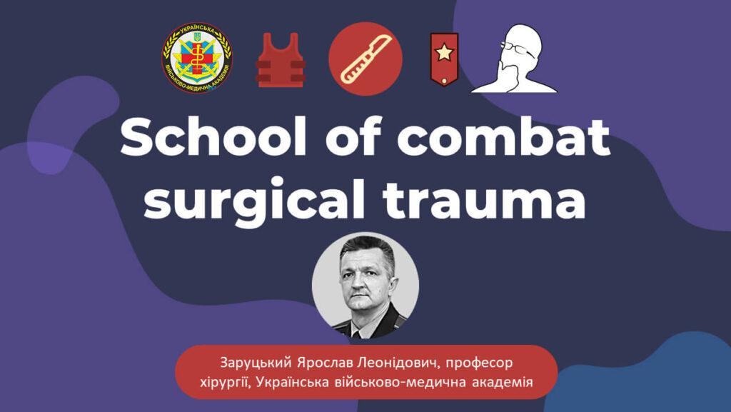School of combat surgical trauma